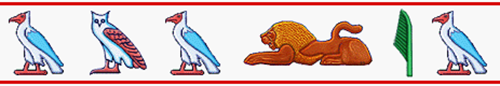 """Amalia"" in hieroglyphs"